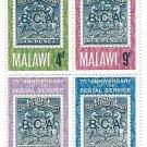 Malawi 0001