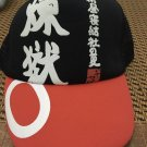 Anime Chuunibyou Baseball Cap / Summer Hat