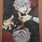 Anime Tokyo Ghoul Mouse Mat Gaming Mouse Pad