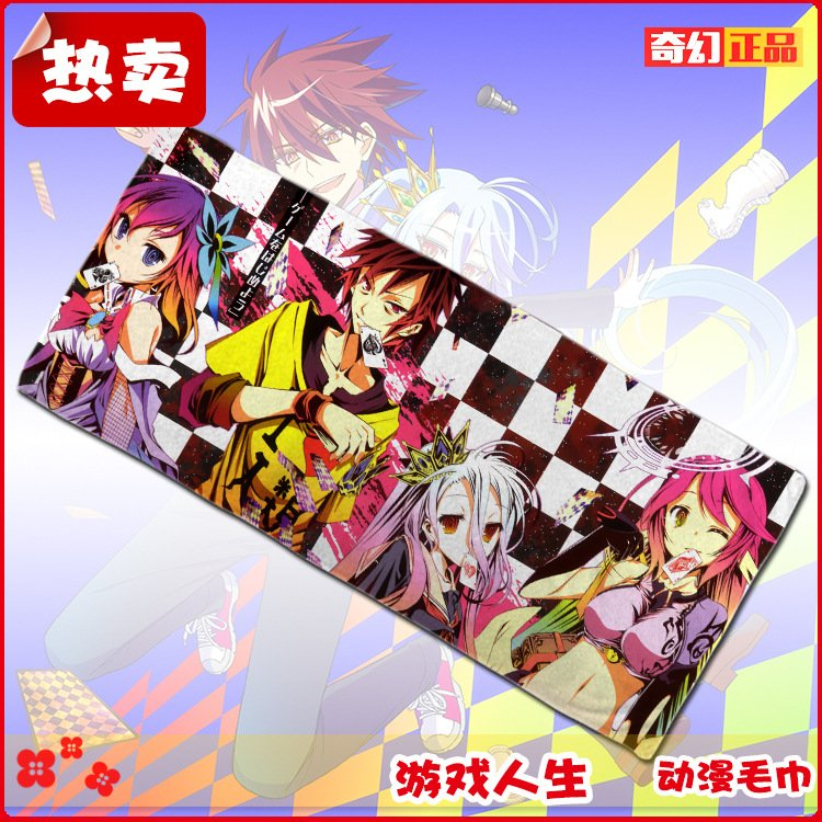 71 x 32 CM Bath Towel/Hand Towel Anime No Game No Life Soft Towel Microfiber