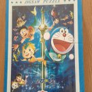 Anime Doraemon 1000 Pieces Jigsaw Puzzle