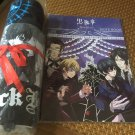 Black Butler pen bag with notebook set