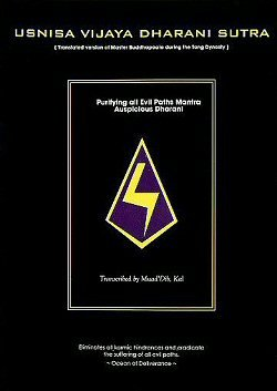 Usnisa Vijaya Dharani Sutra: For SINGAPORE, MALAYSIA Readership (x2 copies per person only)