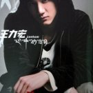 (NEW) Taiwan Leehom Wang - Shangri-la - CD 2004 (Lee Hom Wang)