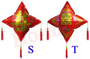 lot of 20 Chinese Wedding auto inflatable hangings (balloon)