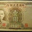 China The Farmers Bank of China 1 Yuan 1941 Pick 474 XF