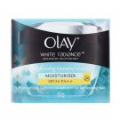 Olay White Radiance Advanced Brightening Intensive Cream SPF 24 PA++