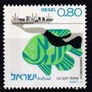 Israel: Scott Catalog 580-2 MNH