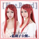 Naruto Uzumaki Naruto mother Uzumaki Kushina long straight 100cm red anime cosplay wig