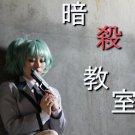 Assassination Classroom Ansatsu Kyoushitsu Kayano Kaede green short 2 clip ponytails cosplay wig