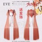 Black Bullet Aihara Enju long blonde mix cosplay wig 2 clip 100cm ponytails