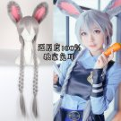 Judy long gray braid cosplay wig + ears