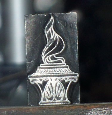 Torch head metal printing block American 18 used
