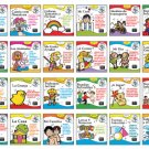 24 pack of Junior Jukebox Music Spanish