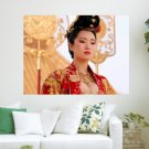 China Girl  Art Poster Print  24x18 inch