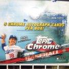 2016 Topps Chrome Jumbo Baseball Hobby Box