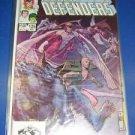 Defenders (1972 - 1st Series) #125 - Marvel Comics
