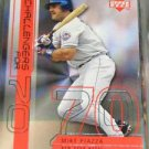 Mike Piazza 1999 Upper Deck Challengers for 70 Challengers Inserts
