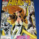 Avengers (1963 - 1st Series) #376 - Marvel Comics