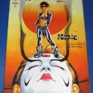 Kabuki Agents Scarab (1999) #1 -  Image Comics