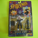 Spider-Man Animated Black Cat Action Figure (coin)
