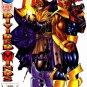 X-Men #48  NM
