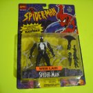 Spiderman: Kaybee Exclusive- Web Lair Action Figure