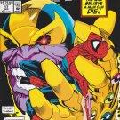 Spiderman #17  NM