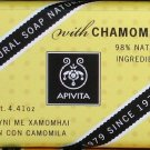 Apivita Soap with Chamomille for sensitive skin 125gr