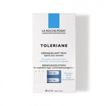 LaRoche Posay Toleriane Monodose Eye Makeup Remover 30 x 5ml