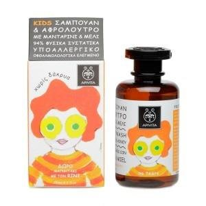 Apivita Kids Hair & Body Wash with honey & tangerine 250ml
