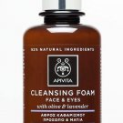 Apivita Creamy Face & Eye Foam Cleanser With Olive & Lavender 200ml