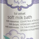 PHARMASEPT TOL VELVET BABY CARE SOFT MILK BATH 200ML