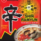 Shin Ramen 4 Packs