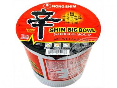 Shin Big Bowl 12 Bowls