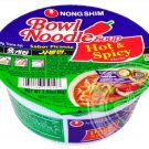 Bowl Noodle Hot and Spicy 12 Bowls