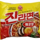 Jin Ramen Hot Flavor 20 Packs