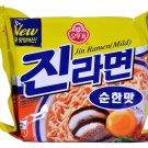 Jin Ramen Mild Flavor 20 Packs