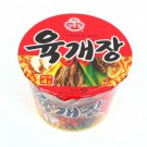 Yukgaejang Cup Ramen 6 Cups
