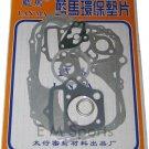 110cc Atv Quad 4 Wheeler Engine Motor Gasket Set For Kazuma Falcon Lacoste 110