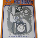China Atv Quad 4 Wheeler Parts 110cc Engine Motor Cylinder Gasket Set Kit 52.4mm