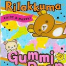 San-x Rilakkuma Gummi Drop Mini Memo Pad