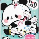 Kamio Mochi Panda Memo Pad