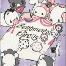 San-x Sentimental Circus Dreamy Land Memo Purple