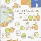 "San-x Sumikko Gurashi ""Things in the Corner"" Hot Spring Spa Memo Pad"