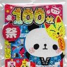 Kamio Panda Matsuri Festival 100pc Sticker Sack
