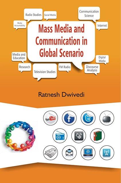 media and mass communication essay