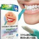 Whiten Teeth Tooth Dental Peeling Stick + 25 Pcs Eraser(BICP003015)