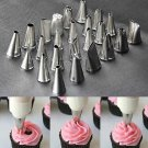 24pcs Icing Piping Nozzles Pastry Tips Cake Cupcake Decorating DIY Tool (171373199877)