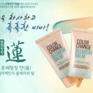 1 x [WELCOS] Color Change Blemish Balm SPF25 PA++ 50ml CC/BB cream (310924220792)